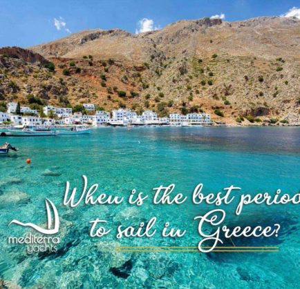 When is the best period to sail in Greece?